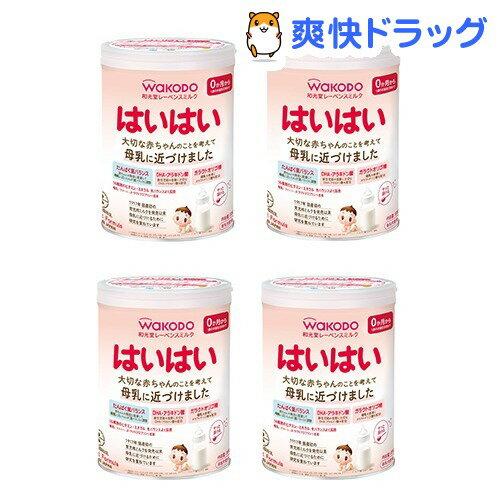 レーベンス ミルク はいはい(810g*4缶入)【はいはい】【送料無料】