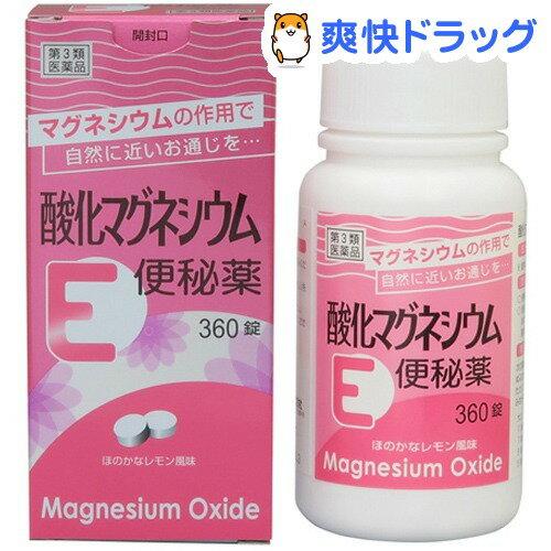 【第3類医薬品】酸化マグネシウムE便秘薬(360錠)【ケンエー】【送料無料】