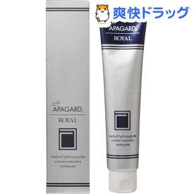 薬用ハミガキ アパガードロイヤル(135g)【アパガード】