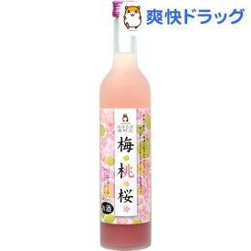 まほろば歳時記 梅・桃・桜(500mL)