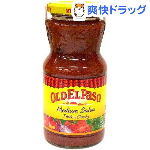 オールドエルパソ シック&チャンキーサルサ ミディアム(375g)【オールドエルパソ】