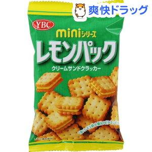 レモンパック ミニシリーズ(45g)