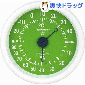 タニタ 温湿度計 グリーン TT-515-GR(1台)【タニタ(TANITA)】