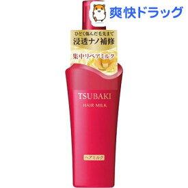 ツバキ(TSUBAKI) リペアミルク(100ml)【ツバキシリーズ】