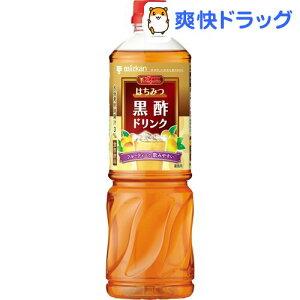 ミツカン ビネグイット はちみつ黒酢ドリンク 6倍濃縮 業務用(1000ml)【ビネグイット】