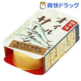 千葉産直サービス オイルサーディン(100g)[缶詰]