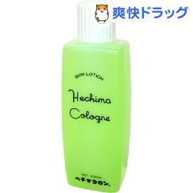 ヘチマコロンの化粧水(230ml)【ヘチマコロン】