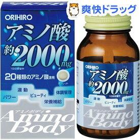 アミノボディ粒(約250粒入)【オリヒロ(サプリメント)】