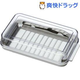ステンレスバターカッター&ケース バターナイフ付(1セット)