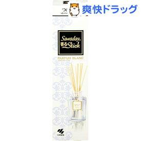 サワデー 香るスティック つめ替用 パルファムブラン(70ml)【サワデー 香るスティック パルファム】