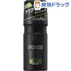 AXE(アックス) フレグランスボディスプレー キロ(60g)【アックス(AXE)】