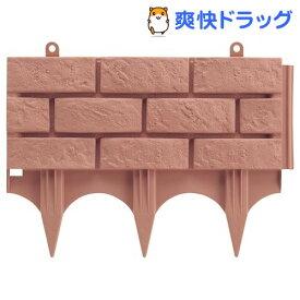 土留めレンガ調 45型 ブラウン(1コ入)
