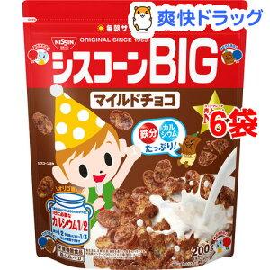 日清シスコ シスコーンBIG マイルドチョコ(200g*6袋セット)【シスコーン】
