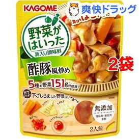 【訳あり】カゴメ 野菜がはいった具入り調味料 酢豚風炒め(170g*2袋セット)【カゴメ】