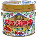 アース渦巻香 蚊取り線香 缶入(30巻)【アース渦巻香】