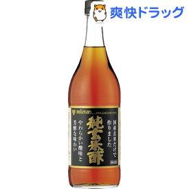 ミツカン 純玄米酢(900ml)【ミツカン】