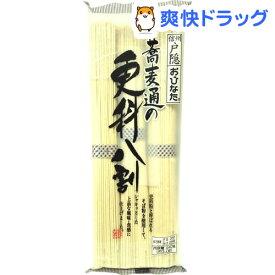 おびなた 蕎麦通の更科八割(240g)【おびなた】