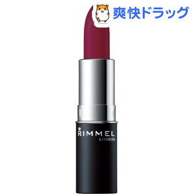 リンメル マシュマロルック リップスティック 031(3.8g)【リンメル(RIMMEL)】