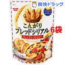 日清シスコ こんがりブレッドシリアル フレンチトースト仕立て(150g*6袋セット)【日清シスコ】