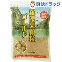 羅漢果顆粒ゴールド(500g)