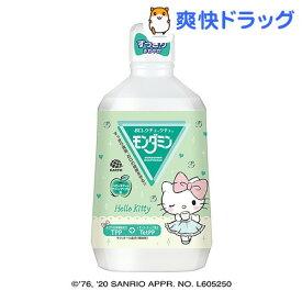 【企画品】モンダミン マウスウォッシュ ハローキティのグリーンアップル味(1080ml)【モンダミン】