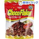 日清シスコ チョコフレーク(80g)[チョコレート ホワイトデー 義理チョコ]