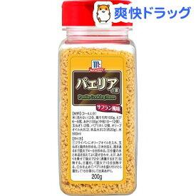 マコーミック パエリアの素(200g)【マコーミック】