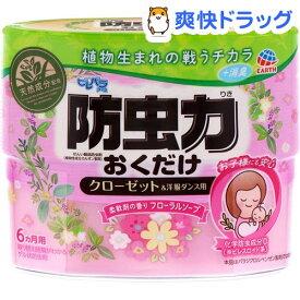 ピレパラアース 防虫力おくだけ 消臭プラス 柔軟剤の香りフローラルソープ(300ml)【ピレパラアース】