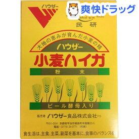 ハウザー 小麦ハイガ(小麦胚芽) 粉末(20g*30包)【ハウザー】