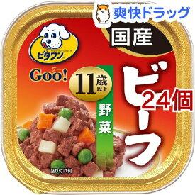 ビタワングー11歳以上 ビーフ&野菜(100g*24コセット)【ビタワン】[ドッグフード]