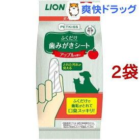 ペットキッス 歯みがきシート アップルの香り(30枚入*2コセット)【ペットキッス】