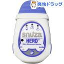 スヌーザ・ヒーロー SNH-02(1台)
