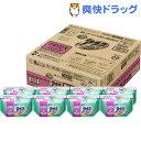 アタック バイオEX 粉末 洗濯洗剤 詰め替え 梱販売用(810g*8個入)【アタック 高活性バイオEX】[洗浄 消臭 詰替 つめか…