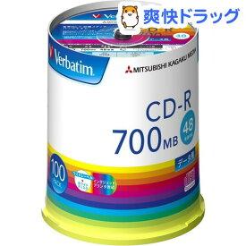 バーベイタム CD-R データ用 700MB 48倍速 SR80FP100V1E(100枚入)【バーベイタム】