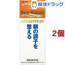 ディアナチュラゴールド ルテイン&ゼアキサンチン 60日分(120粒*2コセット)【Dear-Natura(ディアナチュラ)】