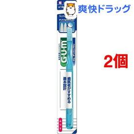 ガム(G・U・M) デンタルブラシ超コンパクトヘッドふつう #191(1本入*2コセット)【ガム(G・U・M)】