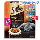 シーバ デュオ 鶏ささみ味と海のセレクション 15歳以上(20g*10袋入*12箱)【d_shea】【シーバ(Sheba)】
