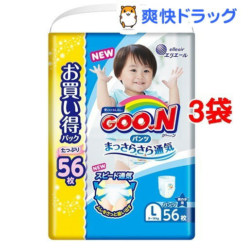 グーン パンツ まっさらさら通気 Lサイズ 男の子(56枚入*3コセット)【グーン(GOO.N)】【送料無料】