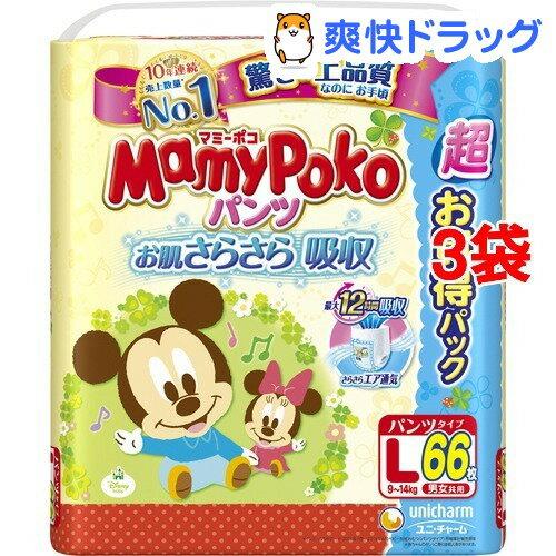 マミーポコパンツ Lサイズ(66枚入*3コセット)【マミーポコ】