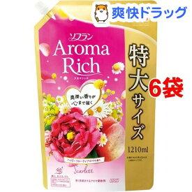 ソフラン アロマリッチ スカーレット ハッピーフルーティアロマの香り 詰替用特大(1210mL*6コセット)【ソフラン】