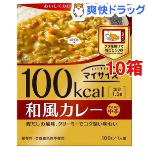 マイサイズ 和風カレー(100g*10コセット)【マイサイズ】