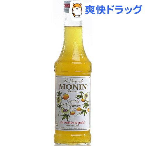 モナン パッションフルーツ・シロップ(250mL)【モナン】