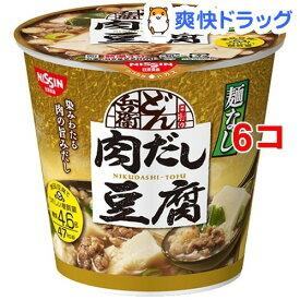日清麺なしどん兵衛 肉だし豆腐スープ(1コ入*6コセット)【日清のどん兵衛】