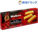ウォーカー Lパケットフィンガー #115(150g)【ウォーカー】[ホワイトデー お菓子]