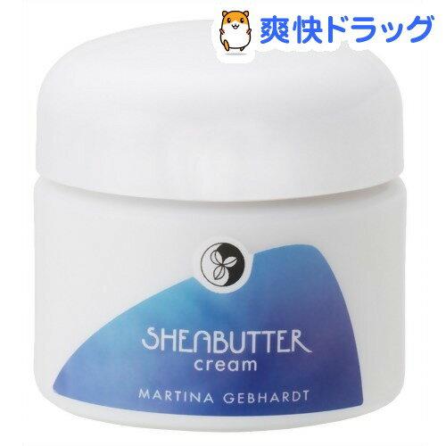 マルティナ シアーナクリーム(50mL)【MARTINA(マルティナ)】【送料無料】