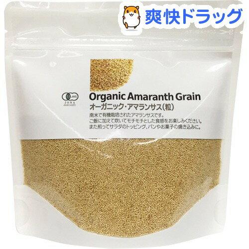 ナチュラルキッチン オーガニック アマランサス(粒)(220g)【ナチュラルキッチン】