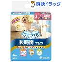 マナーウェア 高齢犬用 紙オムツ S(30枚入)【マナーウェア】