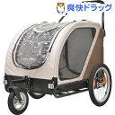 エアバギーフォードッグ ネスト ミルクブラウン(1台)【エアバギーフォードッグ】【送料無料】