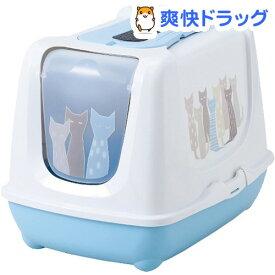 フルカバーねこトイレ トレンディキャット シャーベットブルー スコップ付 XL(1コ入)