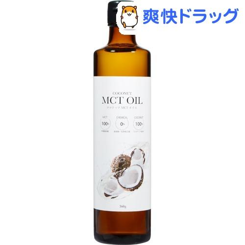MCTオイル ココナッツ由来100%(360g)
